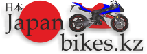 Japan Bikes